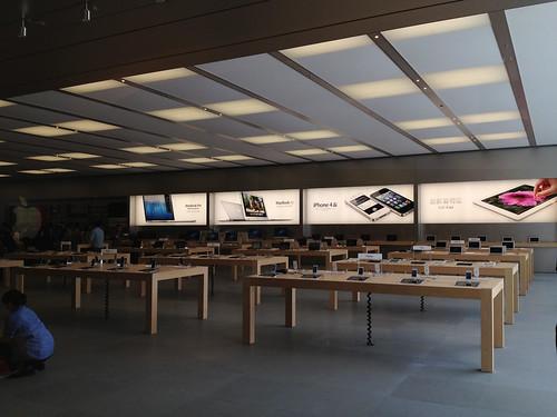 益田假日廣場 Apple Store