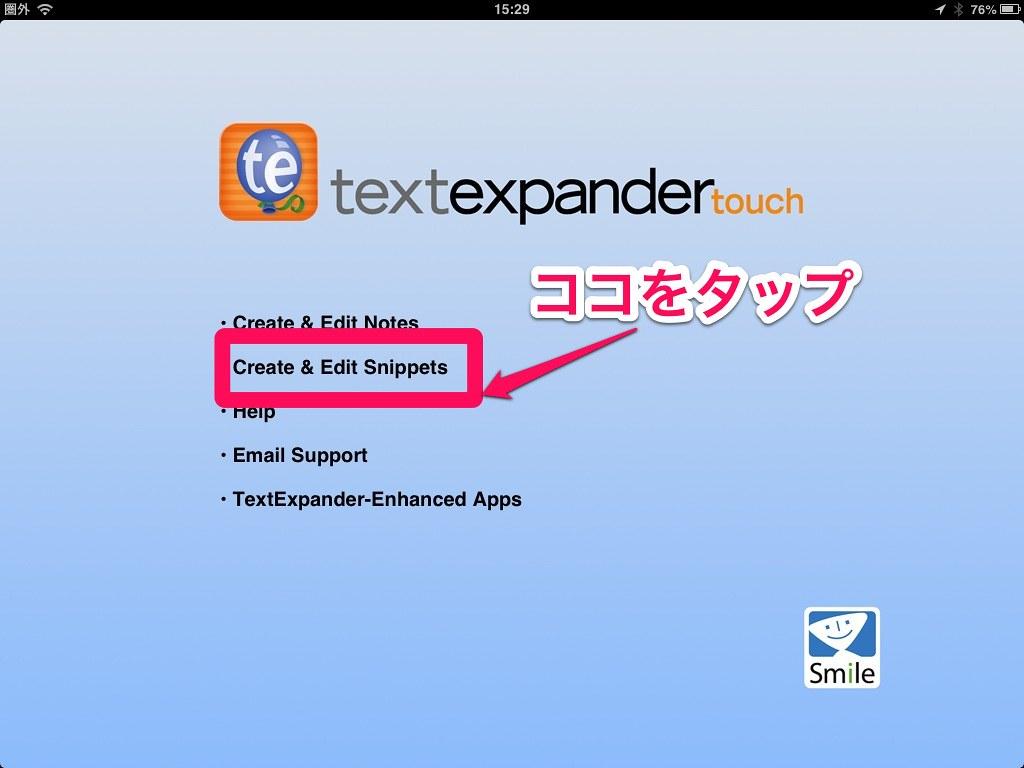 TextExpander02