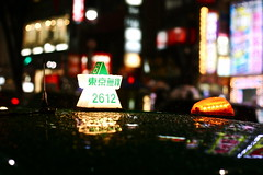 nothing good ever happens after 3 am (MdKiStLeR) Tags: street urban blur color reflection wet rain electric japan night lights tokyo asia neon bokeh cab taxi shibuya rainy brightlightsbigcity afterdark 2012 urbanx mdkistler nothinggoodeverhappensafter3am