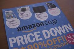 Amazon.co.jp PRICE DOWN!! (MIKI Yoshihito ()) Tags: price amazon down amazoncojp