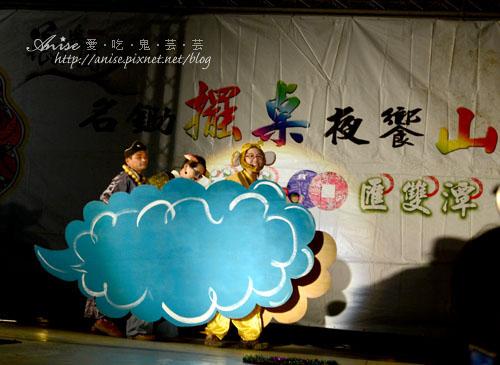 2012花好樂園_041.jpg