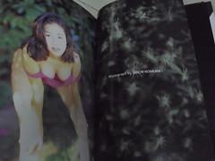原裝絕版 1993年 11月10日 小松千春 CHIHARU KOMATSU BEAUTE 寫真集 初版 原價 2100YEN 中古品 2