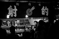 (Tensora) Tags: nikon night d7000  japan  tokyo