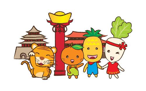 2010 Far Eastern New Year