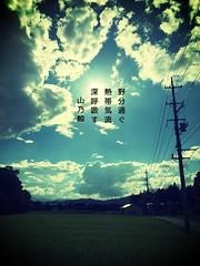 #photoikku #fxcamera #jhaiku # # # (Atsushi Boulder) Tags: photoikku fxcamera jhaiku    haiku verse poem poetry    autumn fall