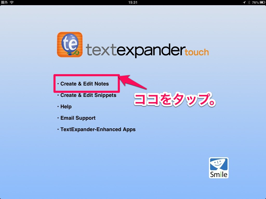 TextExpander12