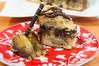 Cuca de Banana com Chocolate (Xamego Bom) Tags: de chocolate banana vermelho fruta massa com bom prato brigadeiro cuca quente forno sobremesa receita farinha pizzaiolo cobertura gostosos saboroso xamego
