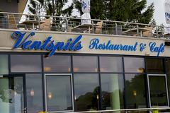 Ventspils Restaurant und Cafe Stralsund (DJ Hochzeit) Tags: dj hochzeit feiern feier party cafe restaurant ventspils silberhochzeit goldenehochzeit