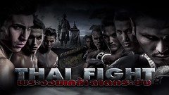 THAIFIGHT Kings of Muay Thai [ TEASER ] 20 August 2016 HD - YouTube (SuBun Online) Tags: youtube thaifight kings muay thai teaser 20 august 2016 hd
