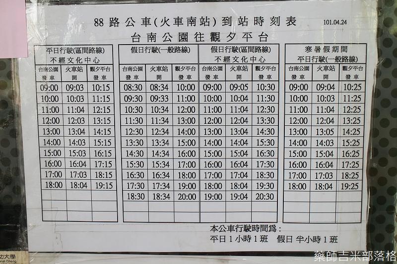 Taiwan_Shuttle_Bus_006