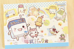 crux milk-kun die-cut memo pad (fondoftea) Tags: kawaii stationery crux notepad memopad diecut kawaiistationery milkkun
