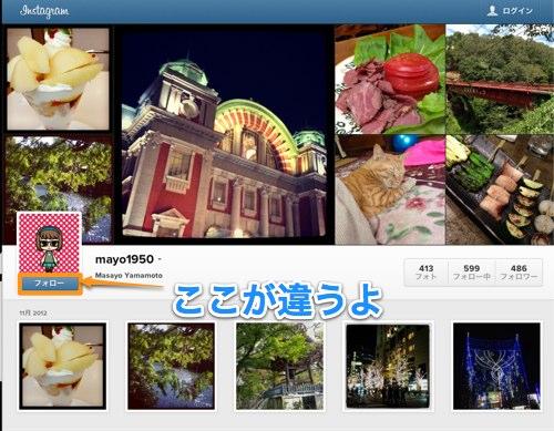 mayo1950 on Instagram