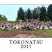 Tokonatsu 2011 Photo Book