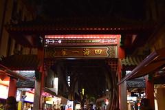 Chinatown (Keith Mac Uidhir  (Thanks for 3.5m views)) Tags: sydney australia australian australi  austrlie australien  australie    ausztrlia austrlia   avustralya c   sdney       sidney