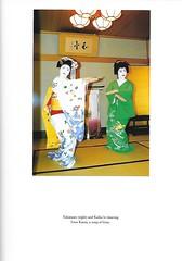 Hannari Gion 024 (cdowney086) Tags: gionkobu  geiko geisha   koiku takamaru