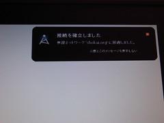 wifi raspberrypi