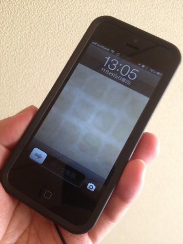 ZEROCHROMA iPone5 case