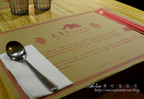 長鼻子大象007.jpg