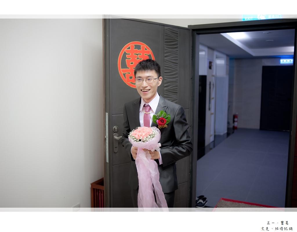 正一&鑒慧_060