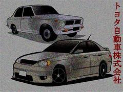Toyota Corolla Legacy (subtleandsubversive) Tags: classic car modern digital drawing toyota legend legacy vector corolla