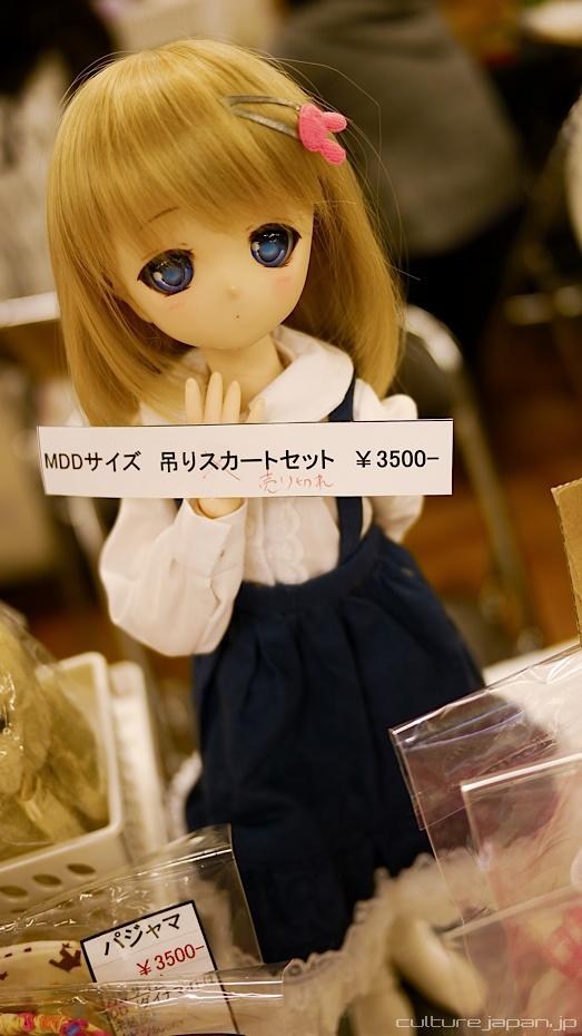 8241013034_3bef51e104_o
