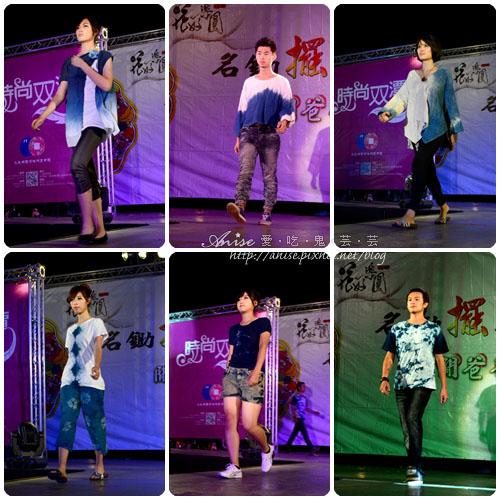 2012花好樂園_030.jpg