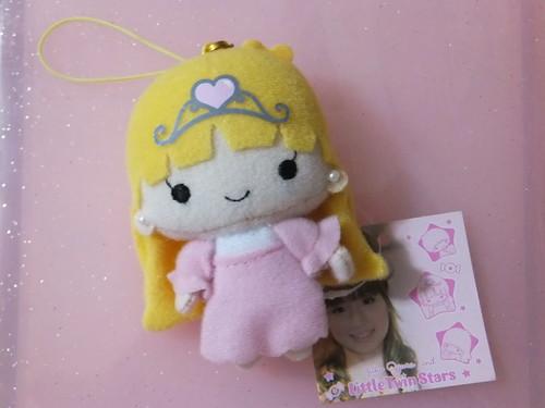 Yuko Ogura X Little Twin Stars Mini Plush