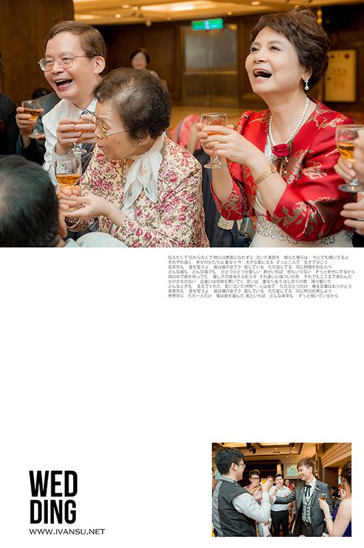 29048546303 f8dc2a3ee6 o - [台中婚攝]婚禮攝影@住都大飯店 律宏 & 蕙如