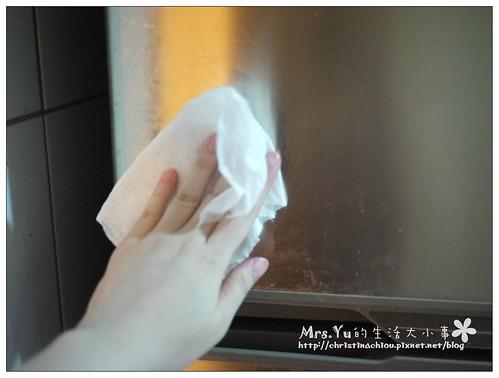 CLOROX 高樂氏居家殺菌濕紙巾16.jpg
