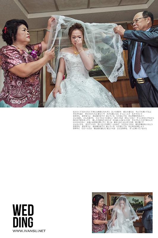 29107536084 7ec391a56f o - [台中婚攝] 婚禮攝影@君庭婚宴莊園 宗霖 & 盈琦