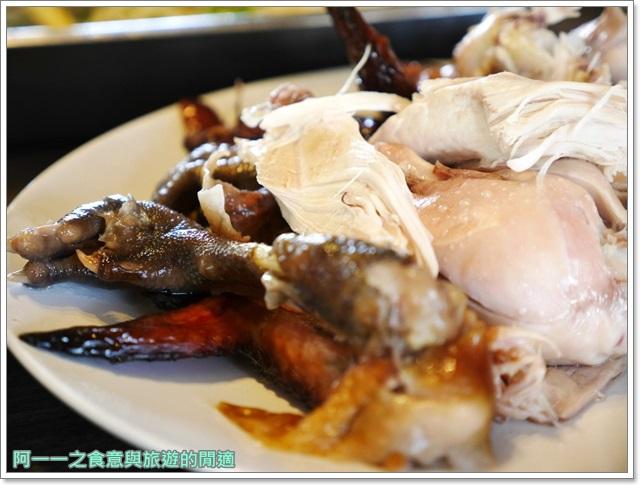 北海岸美食.三芝.牧蜂農莊.蜂蜜烤雞.芝柏山莊.聚餐image031