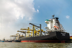 Carrier (Imrul Kayes) Tags: chittagong chittagongdivision bangladesh ship cargo port mooring