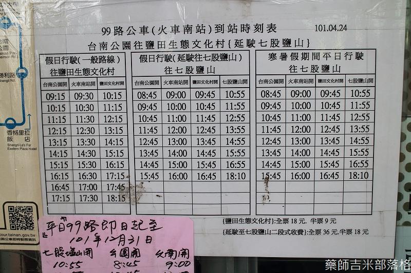 Taiwan_Shuttle_Bus_007
