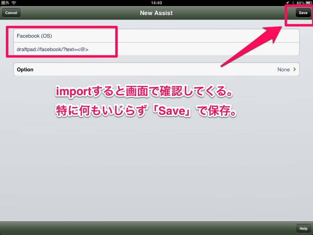 DraftPad4