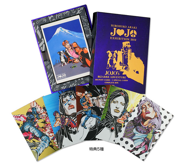 『ジョジョ展』會場限定商品集英社網路商店「Mekke!」限定販售中!