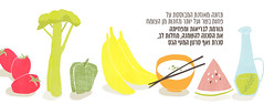 meatless2 (sari cohen) Tags: vegetables illustration vegetarian     meatlessmonday saricohen  sariannecohen  meatlessmondayisrael