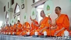 พระสงฆ์ 18 รูปในพีธีทอดกฐิน วัดญาณเวศกวัน ป.อ.ปยุตฺโต