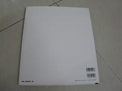 原裝絕版 1998年 5月1日 葉月里緒奈 RIONA HAZUKI RIONA KISHIN SHINOYAMA 寫真集 初版 原價  4500YEN 中古品 7
