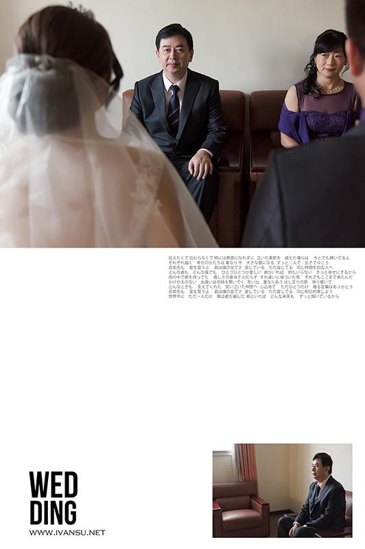 29107402344 fb0d1a1179 o - [台中婚攝] 婚禮紀錄@全台大飯店  杰翰 & 奕均