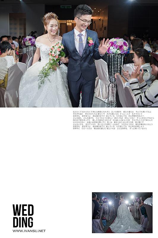 29107544554 3e82e93b0a o - [台中婚攝] 婚禮攝影@君庭婚宴莊園 宗霖 & 盈琦