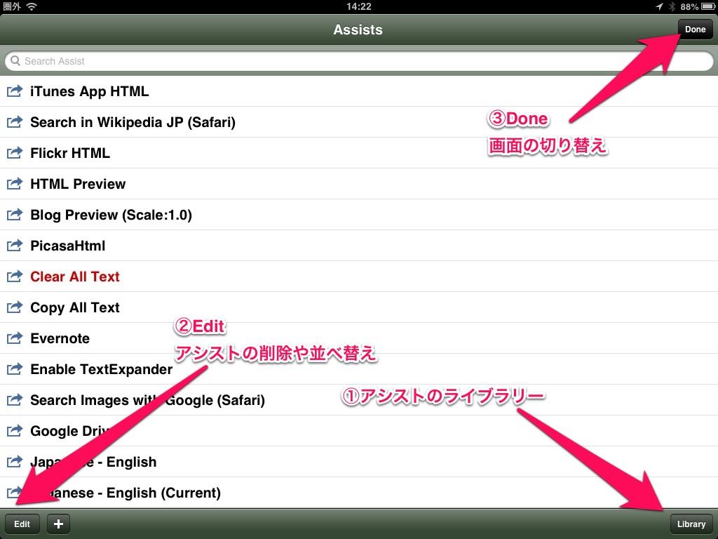 DraftPad1