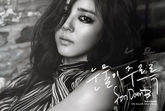 Son Dambi ปล่อย MV Dripping Tears