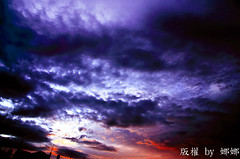 Typhoon Sky ( Nana) Tags: sky cloud nature sunrise taiwan  typhoon  turbulentsky
