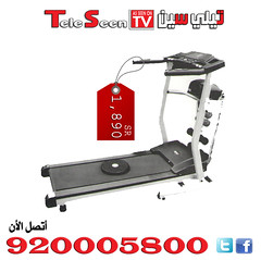 ... (Saudi TeleSeen) Tags: sports sport walking fun sale style saudi tele kg seen             teleseen         sauditeleseen             920005800