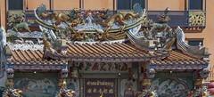 San Jao Pornu Chinese Shrine Dragon Roof (DTHB1353) ก๋งหลังคามังกรศาลเจ้าพ่อหนู