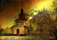 ~~ Russian Church ~~ (stephgum32807) Tags: church russia церковь lenabemanna artcityart bestevercompetitiongroup creativephotocafe