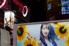 """Nana Mizuki NEW single """"STARTING NOW!"""" AD trailer in Akihabara main street (rhythmsift) Tags: japan canon tokyo nana akihabara mizuki ef50mmf18 adtruck eoskissx2 adtrailer lightroomcc20156"""
