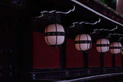 DSC_3879 (kazuchan_nara) Tags:   kyoto japan kitanotenmangu