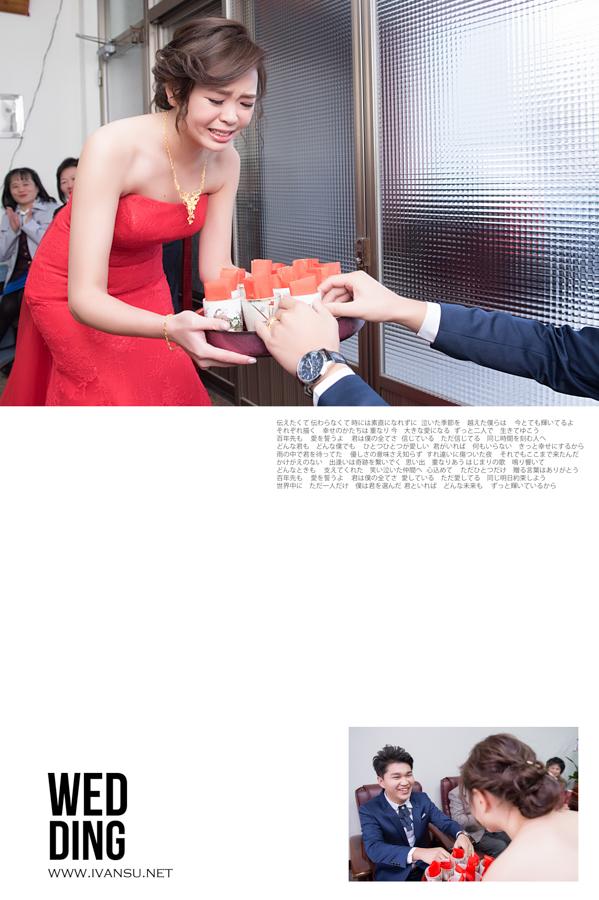 29359973400 68a24bec65 o - [台中婚攝] 婚禮攝影@鼎尚 柏鴻 & 采吟