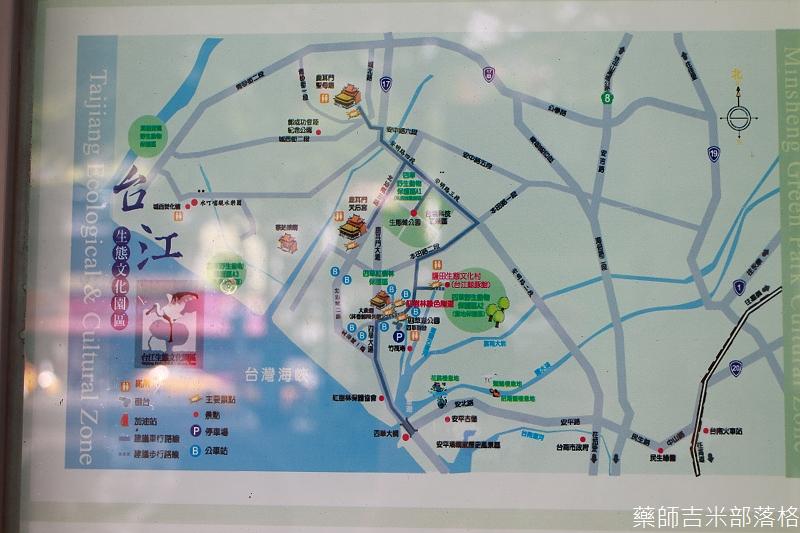 Taiwan_Shuttle_Bus_017